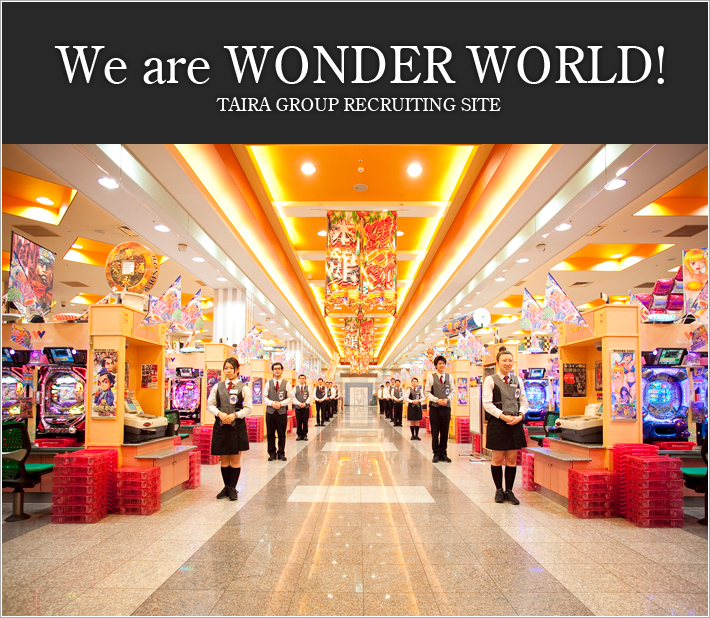 We are WONDER WORLD!TAIRA GRUOUP RECRUTING SITE
